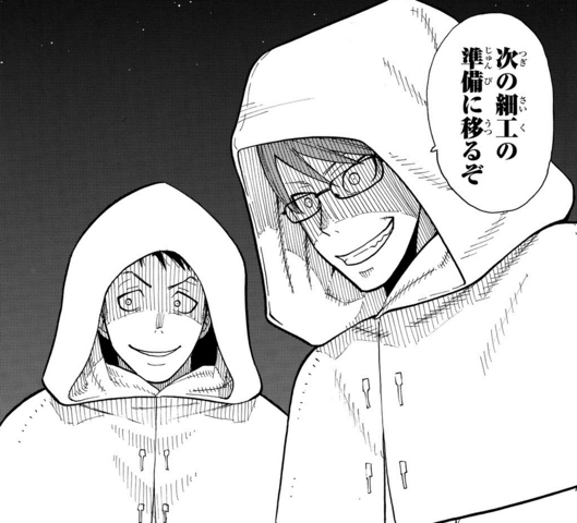File:The White Hoods impersonating Takehisa and Akitaru.png