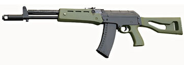 AEK-971 Prototype