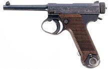 Type 14 (late) Nambu