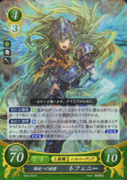 Cipher Nephenee