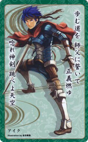 File:Ike card 25.jpg