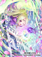 Cipher Nowi Artwork