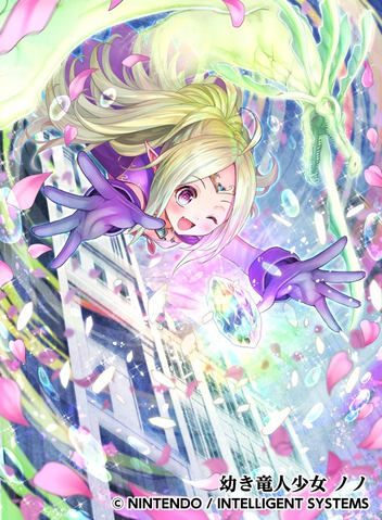 File:Cipher Nowi Artwork.png
