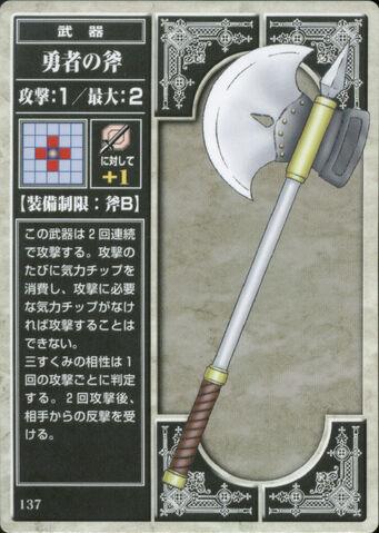 File:Hero Axe (TCG).jpg