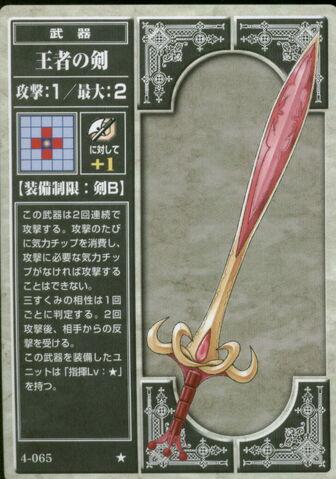 File:Royal Sword (TCG).jpg