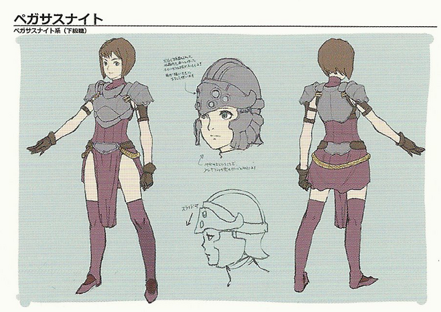File:Echoes Pegasus Knight Concept.png