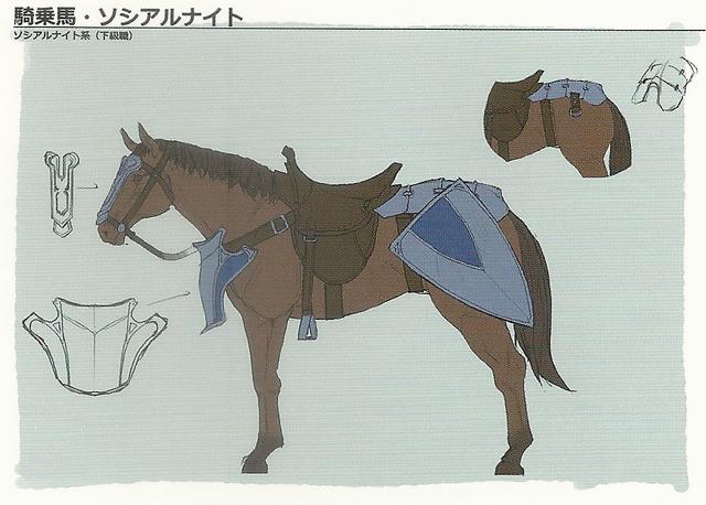 File:Echoes Horse Concept 1.png