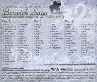 TS-OST-backcover