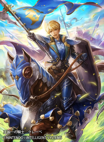 File:Clive as a Cavalier in Fire Emblem 0 (Cipher).png