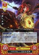 Cipher Michalis