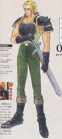 File:Oguma complete.jpg