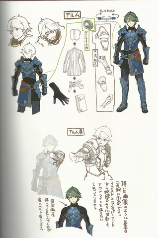 File:Alm Concept.png