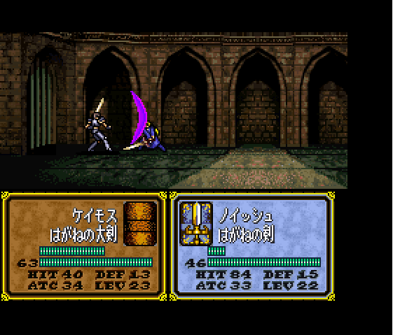 File:Darkness sword skill.png