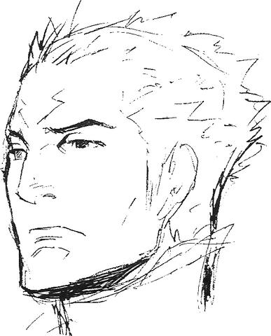 File:Gregor sketch 1.png