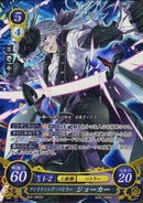 Cipher Jakob
