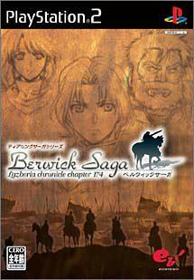 File:Berwick Saga boxart.png