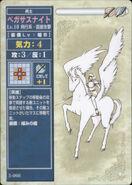 PegasusKnightTCG2