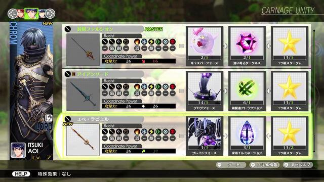 File:Carnage Unity.jpg