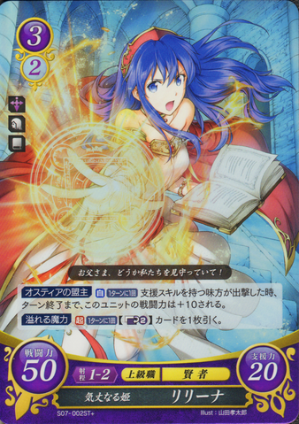File:S07-002ST+.png