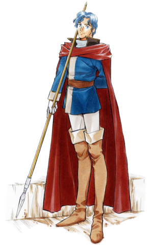 File:FE5 Alva Artwork.png