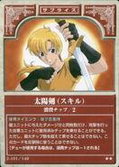 Sun Sword (TCG Series 2)