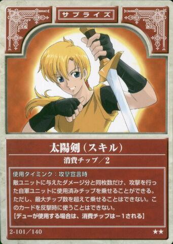 File:Sun Sword (TCG Series 2).jpg