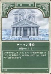 Ice Dragon Temple TCG