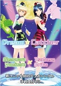 File:TMS Dream Catcher, featuring Eleonora and Tsubasa poster.jpg