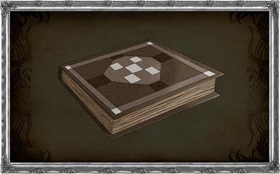 File:Stone (FE5 Artwork).jpg