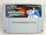 FE4 Super Famicom Cart