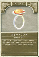 Speed Ring TCG