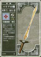 Barrier Sword (TCG)
