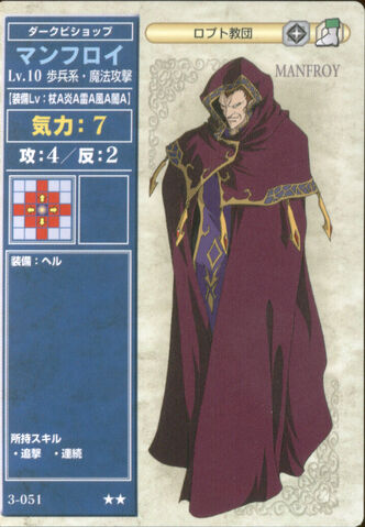 File:Manfroy (TCG Series 3).jpg