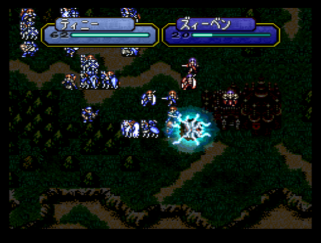 File:Thoron Map (FE4).png