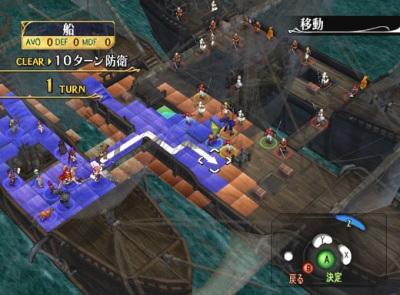 File:PoR13-screenshot.jpg