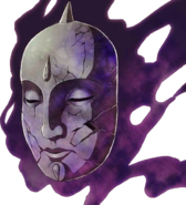 Anankos Dark Mask