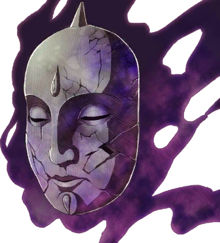 File:Anankos Dark Mask.png