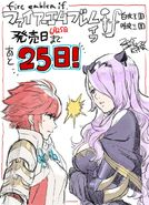 Hinoka and Camilla