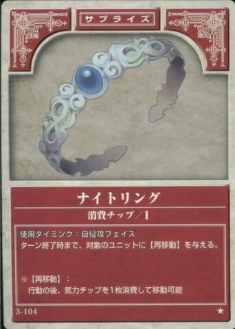 File:Knight Ring TCG.jpg