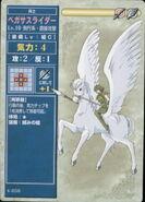 PegasusRiderTCG