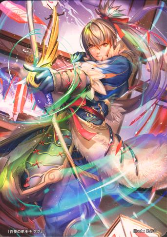 File:Cipher Takumi art.png