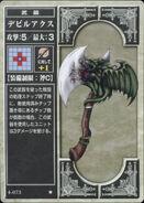 Devil Axe (TCG)