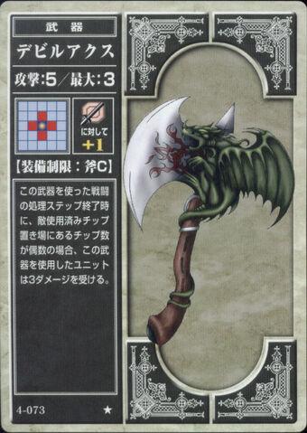 File:Devil Axe (TCG).jpg