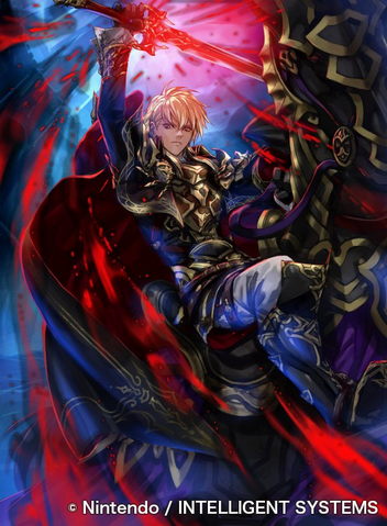File:Cipher Ares Artwork.png