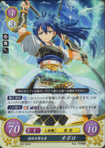 Cipher Oboro