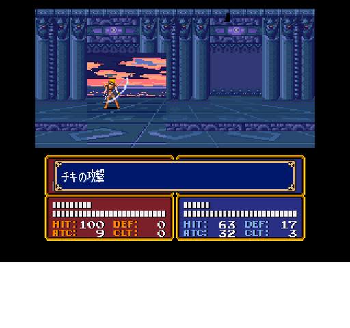 File:Dark Dragon Chiki battle.png