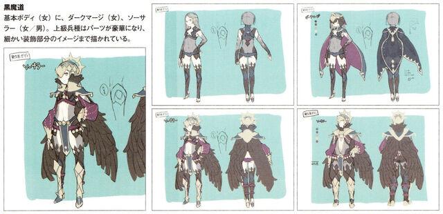 File:Dark mage sorcerer concept.jpg