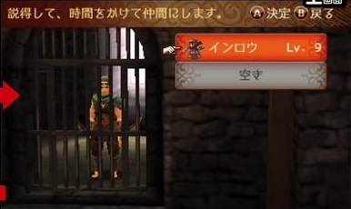 File:Ifprison.png