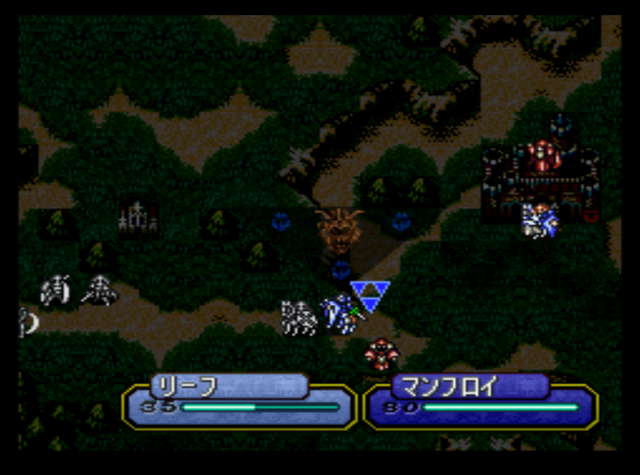 File:FE4 Fenrir (Map).png