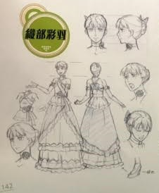 File:TMS (Cinematic) concept art of Ayaka.jpg